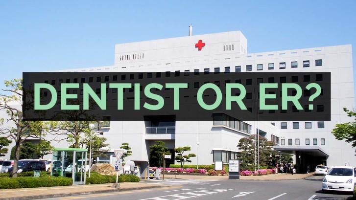 Emergency Dentist Directory - Find a 24 Hour Dentist Near You ...